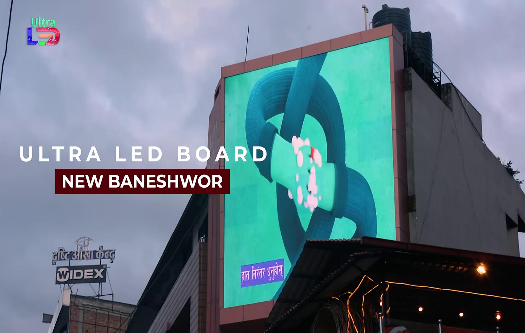 Digital Display Board  – New Baneshwor