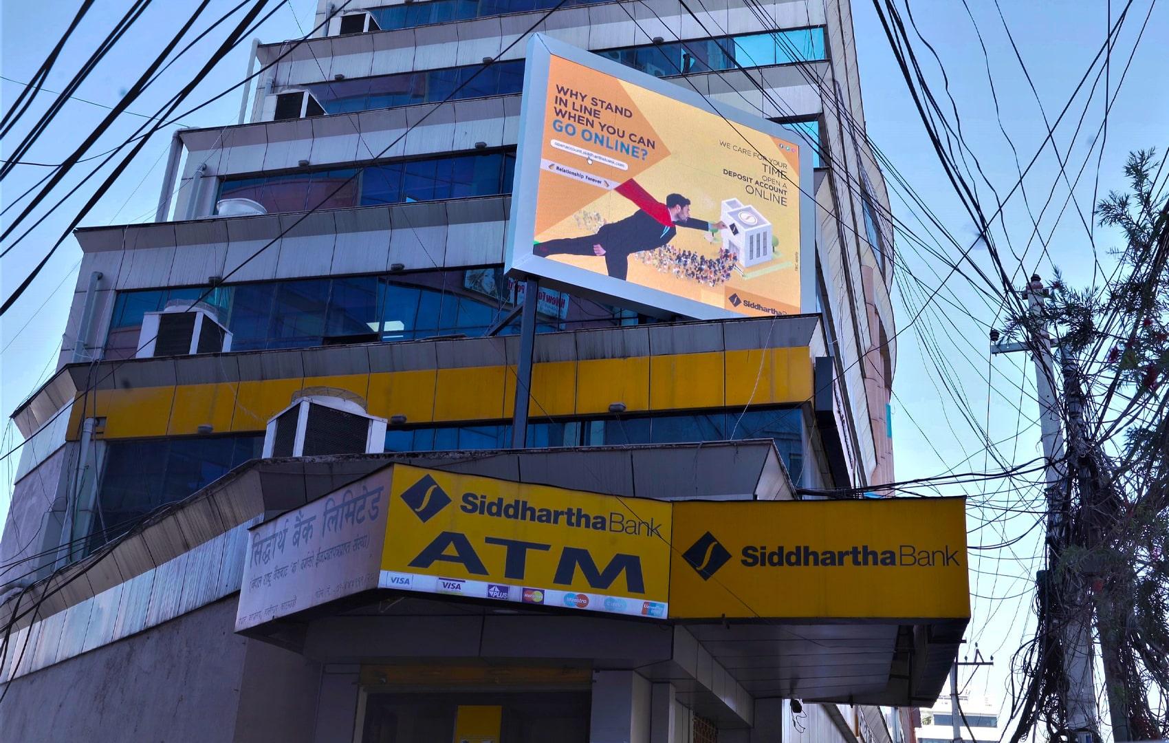 Siddhartha Bank, Hattisar