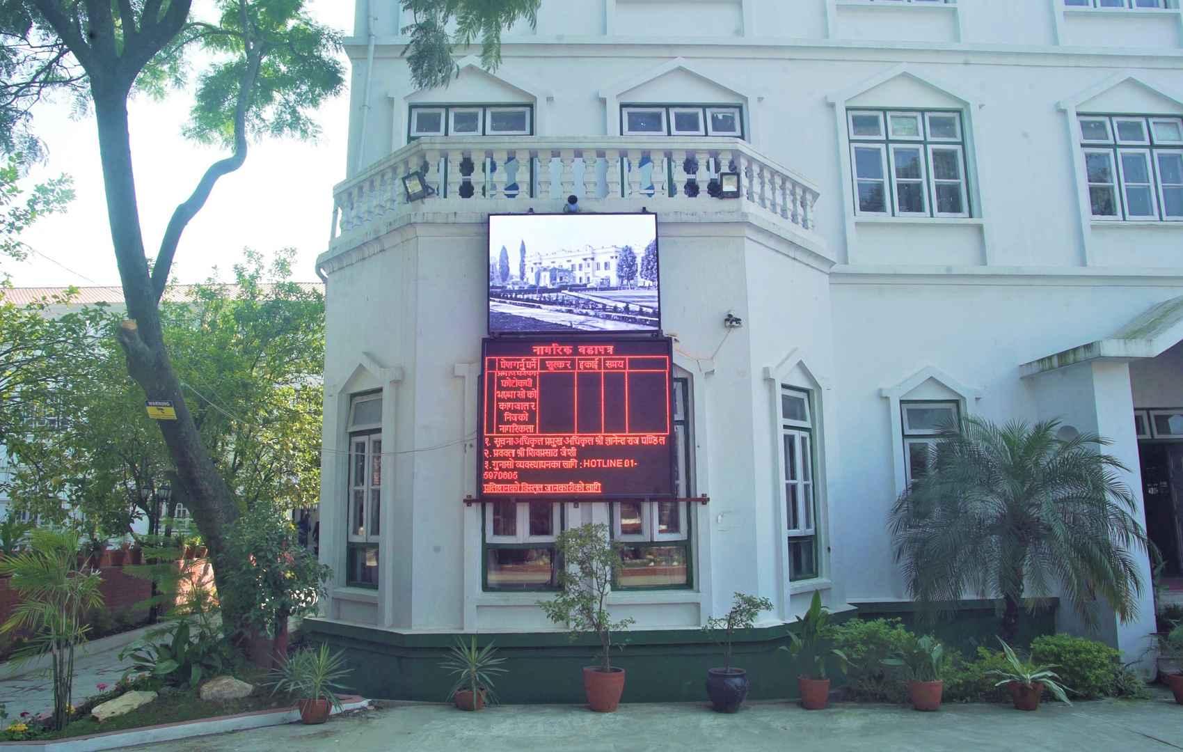 Nathm College