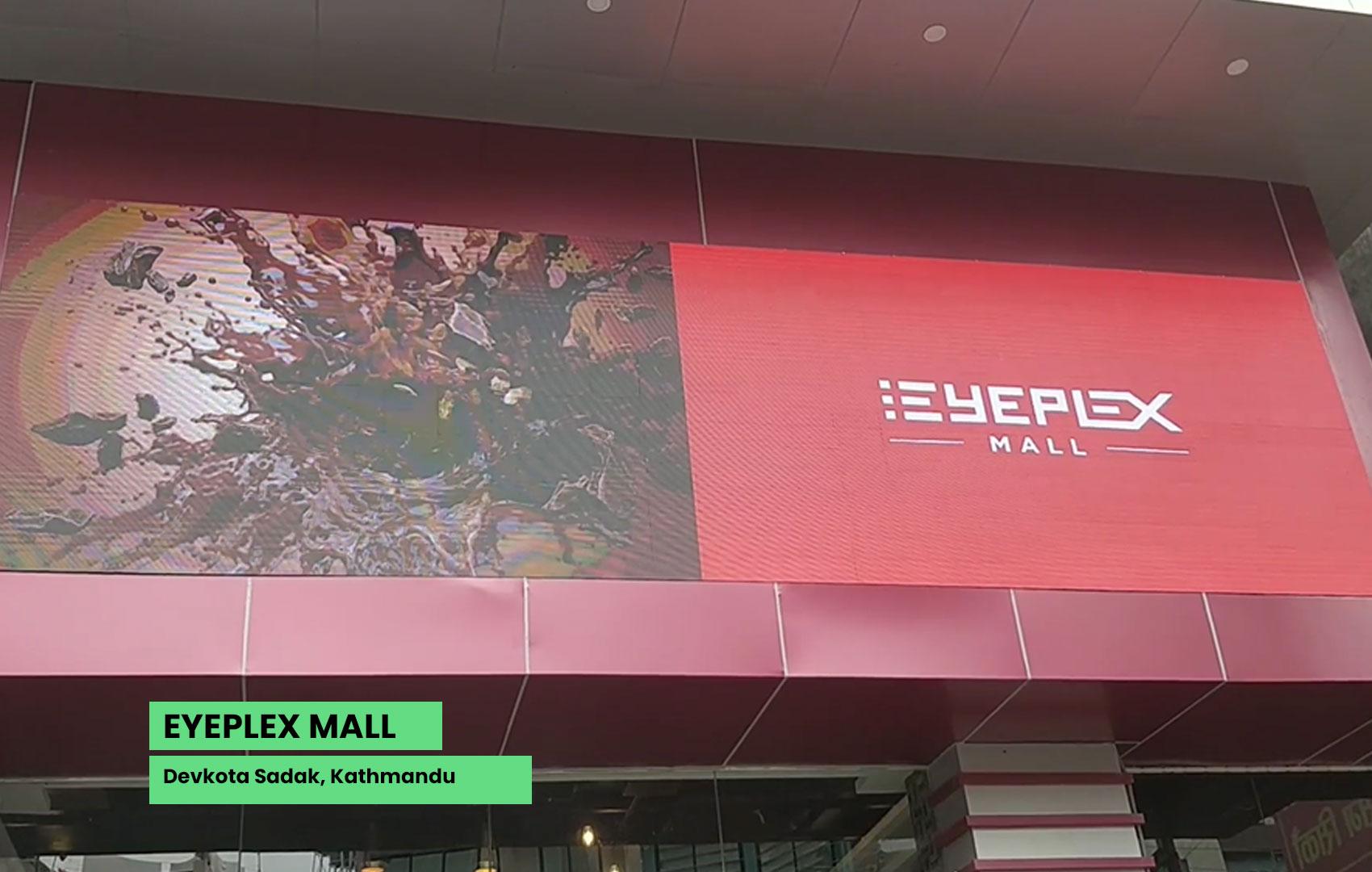 Eyeplex Mall – New Baneshwor