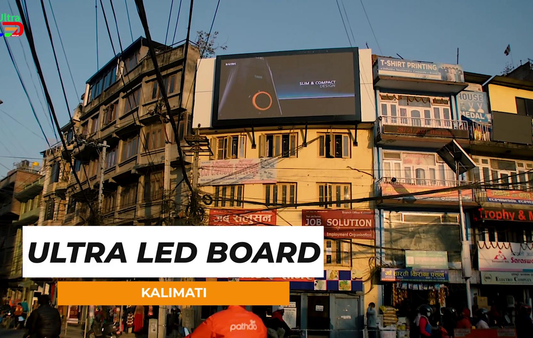 RGB Display Board- Kalimati